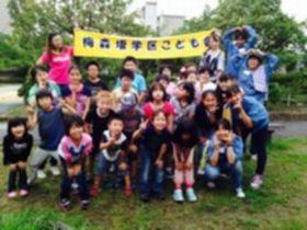 2IMG_6734梅森坂学区デイキャンプa