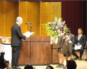 市子連会長表彰優良子ども会DSC04546t