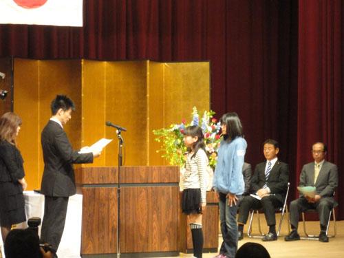 中日新聞社表彰優良子ども会DSC04549s