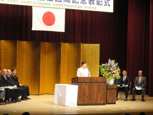 名古屋市会議長祝辞DSC04550s